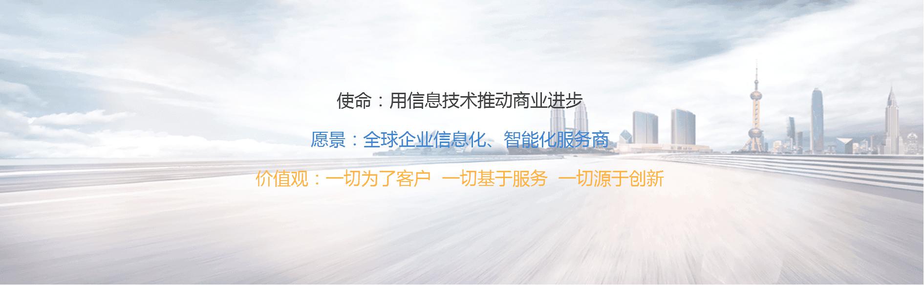 设备管理系统-资产管理系统 | 工业4.0智能制造服务商 | 启云时代